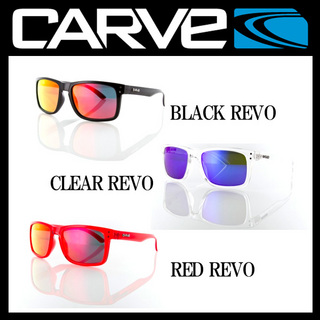 carve-1.jpg