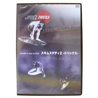 skim-dvd.jpg