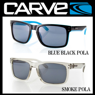 carve-2.jpg